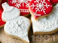 Рецепта Лесни и вкусни коледни сладки с глазура от захарно тесто